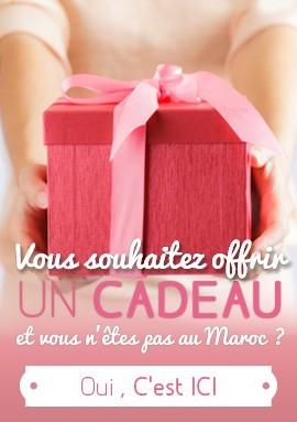 تريد إرسال هدية إلى المغرب؟